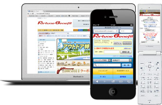 PC、スマートフォン、携帯電話でご利用できます。
